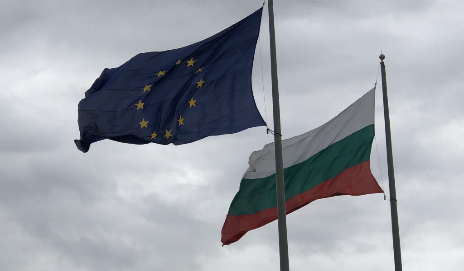 Operatie Zwammerdamschepen in Boergas Bulgarije